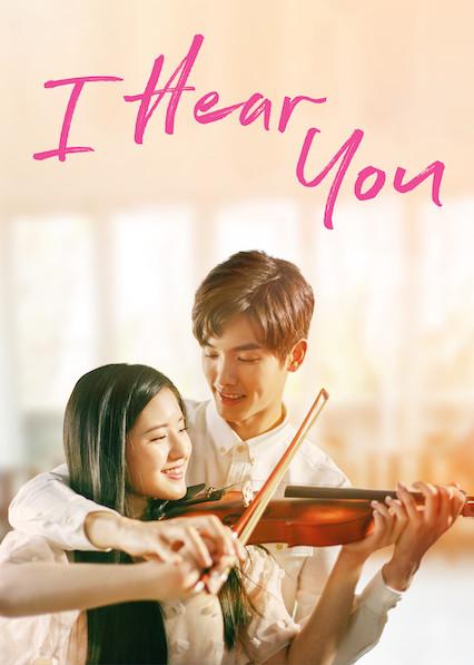 I Hear You (2019)