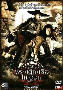 Pirates downloads movie Phra-dek-seua-kai-wawk [HDRip]