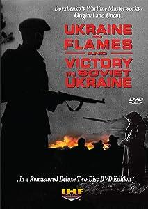 Bitva za nashu Sovetskuyu Ukrainu Soviet Union