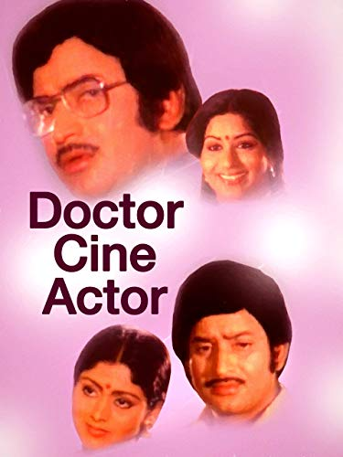 Doctor Cine Actor ((1982))