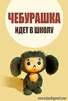 Cheburashka idyot v shkolu