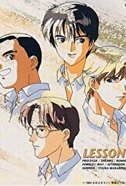 Lesson Xx Poster