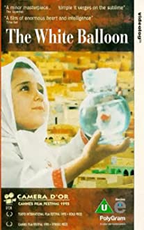 The White Balloon (1995)