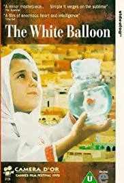 The White Balloon(1995) Poster - Movie Forum, Cast, Reviews