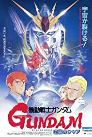 Kidô Senshi Gundam: Gyakushû no Shâ (1988) Poster - Movie Forum, Cast, Reviews