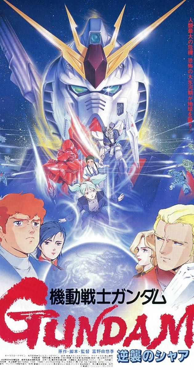 Kido Senshi Gundam Gyakushu No Sha 1988 Imdb