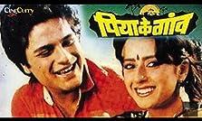 Piya Ke Gaon (1985)