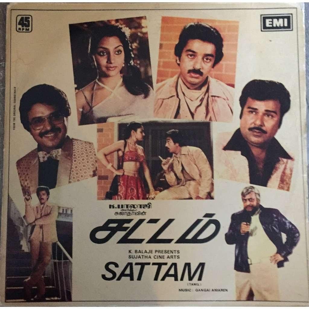 Sattam (1983) - IMDb