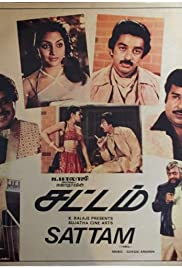 Sattam Poster