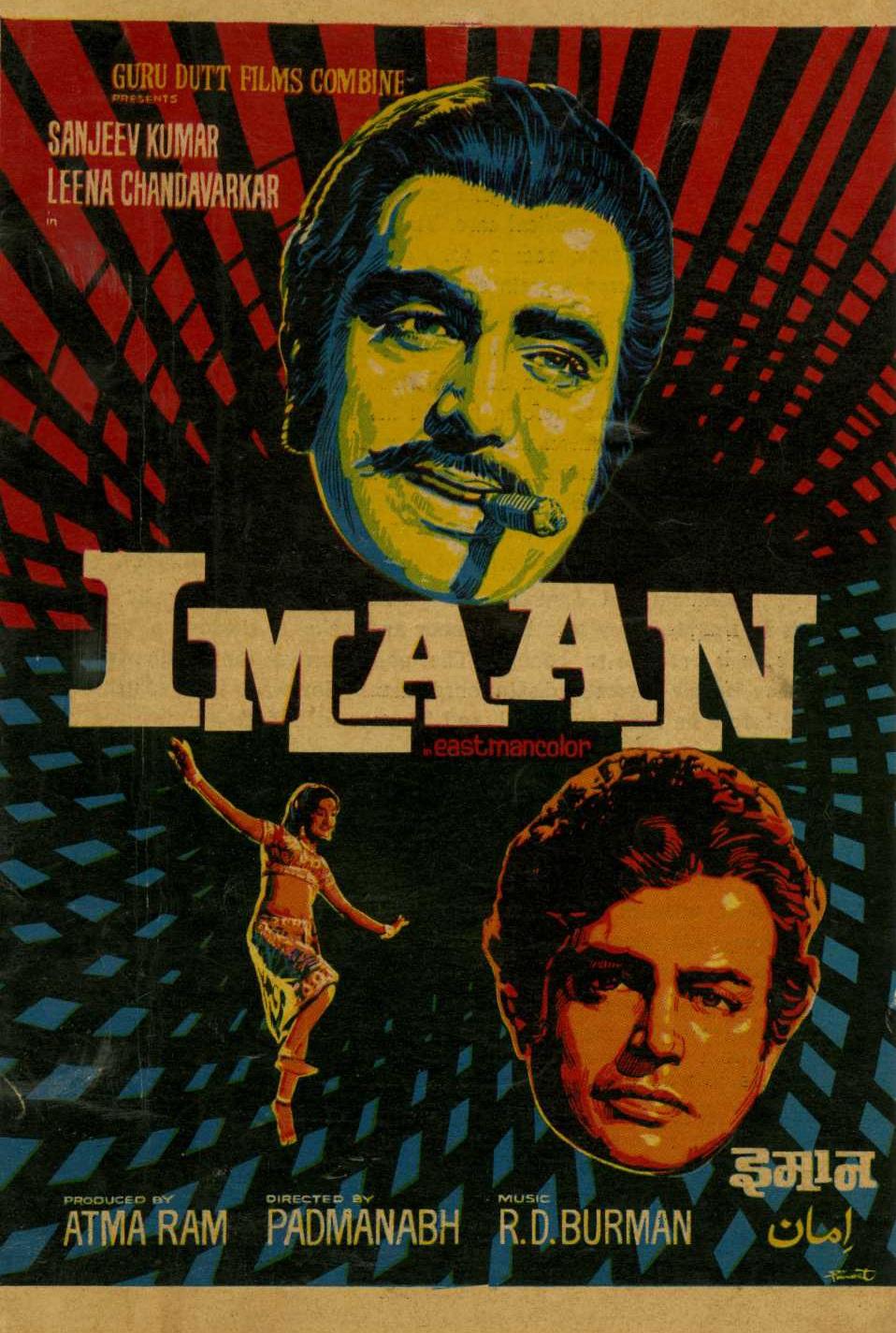 Imaan on FREECABLE TV