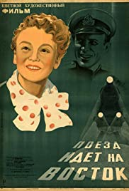 The Train Goes East Poster