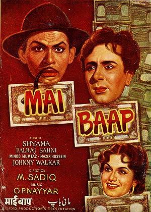 Balraj Sahni Mai Baap Movie
