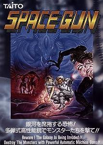 Movies watching sites Space Gun Japan [1080i]