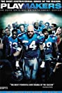 Playmakers (2003) Poster