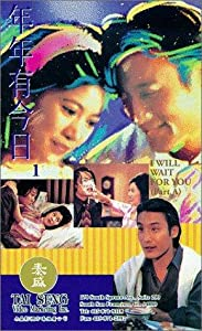 Top movies sites free download Nian nian you jin ri by Lik-Chi Lee [WQHD]