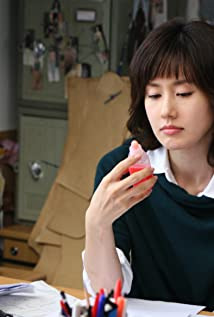 Ji-Soo Kim Picture