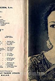 Bhabi Poster