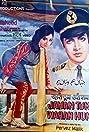 Jahan Tum Wahan Ham (1968) Poster
