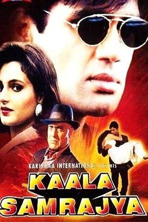 Sunil Shetty Kaala Samrajya Movie