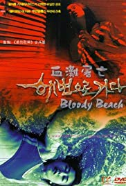 Bloody Beach Poster