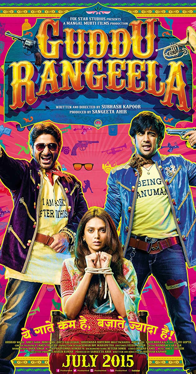 1 movie Rangeela mp3 downloadgolkes