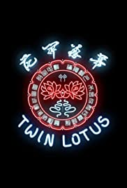 Movie bittorrent downloads Twin Lotus USA [[movie]