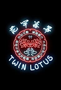 Primary photo for Twin Lotus