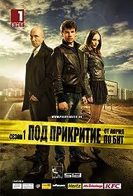 Pod prikritie (2011) Poster - TV Show Forum, Cast, Reviews