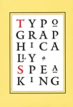 Typographically Speaking: A Conversation with Matthew Carter