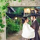 Nam Ji-Hyun and Kyung-soo Do in Baekilui Nanggoonnim (2018)