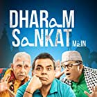 Dharam Sankat Mein (2015)