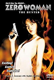 Zero Woman: The Hunted Poster