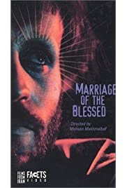 Marriage of the Blessed
