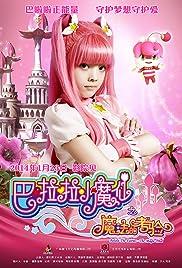 Balala the Fairies: The Magic Trial Poster
