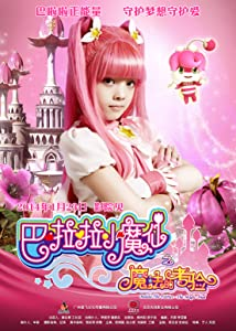 English movie downloads sites Balala the Fairies: The Magic Trial by [420p]