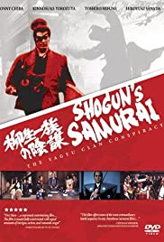 The Shogun's Samurai Poster