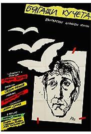 Byagashti kucheta Poster