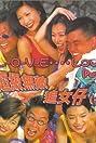 Chao ji wu di zhui nu zai (1997) Poster