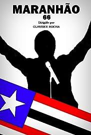 Maranhão 66 Poster