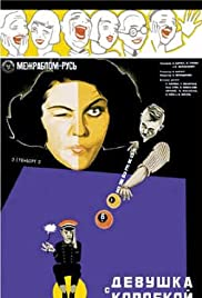Movie downloads full movie Devushka s korobkoy Soviet Union [HDR]