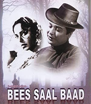 Waheeda Rehman Bees Saal Baad Movie