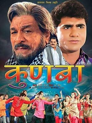 Kunba movie, song and  lyrics