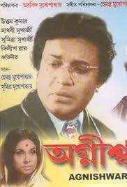 Agnishwar () film en francais gratuit