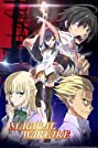 Magical Warfare (2014) Poster