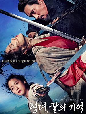 Watch Memories of the Sword (2015) poster