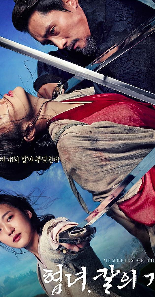 Image Hyeomnyeo: Kar-ui gi-eok