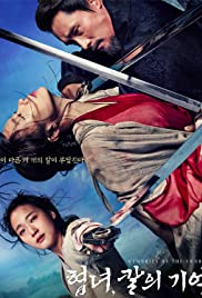 Memories Of The Sword 2015 Korean Movie Watch thumbnail
