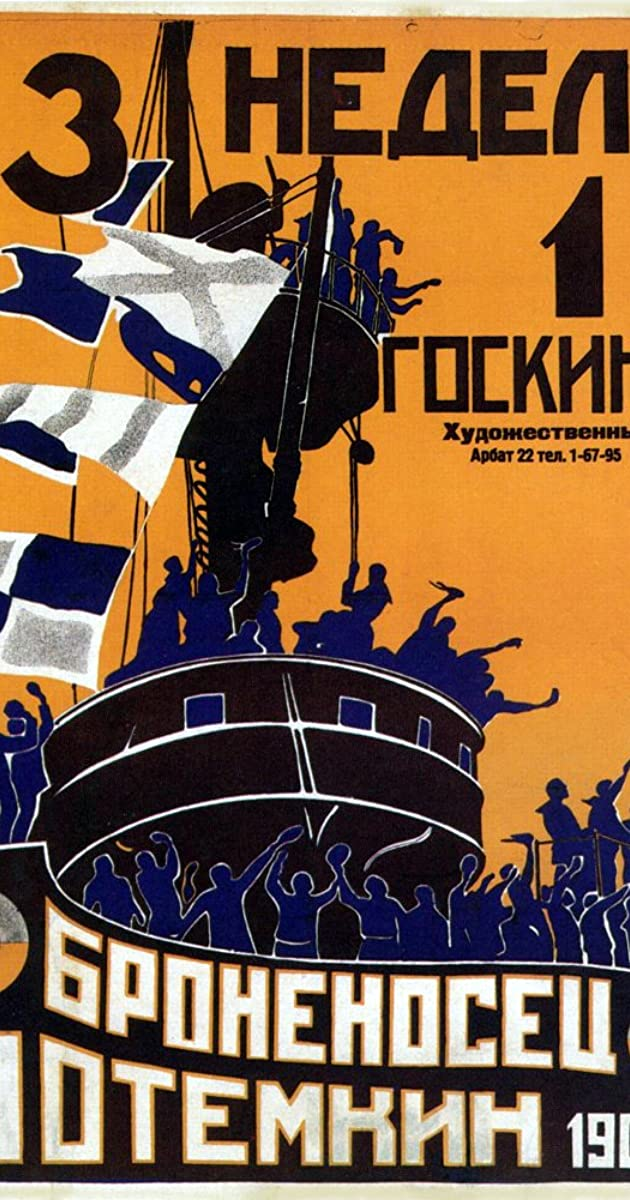 Subtitle of Battleship Potemkin