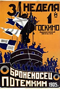 Primary photo for Battleship Potemkin