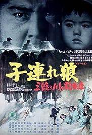 Download Kozure Ôkami: Sanzu no kawa no ubaguruma (1972) Movie